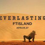 FTISLAND blesses us in their new MV teaser for 'God Bless You'