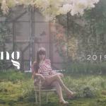 PARK BOM drops her second mv teaser for 'SPRING'!