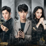 Catch EXO's Lay's new drama 'The Golden Eyes' on Viki now!