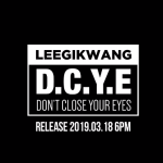 Lee Gikwang is dangerously sexy in new MV teaser for 'Don't Close Your Eyes'