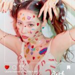 Sunmi teases for upcoming release this month!