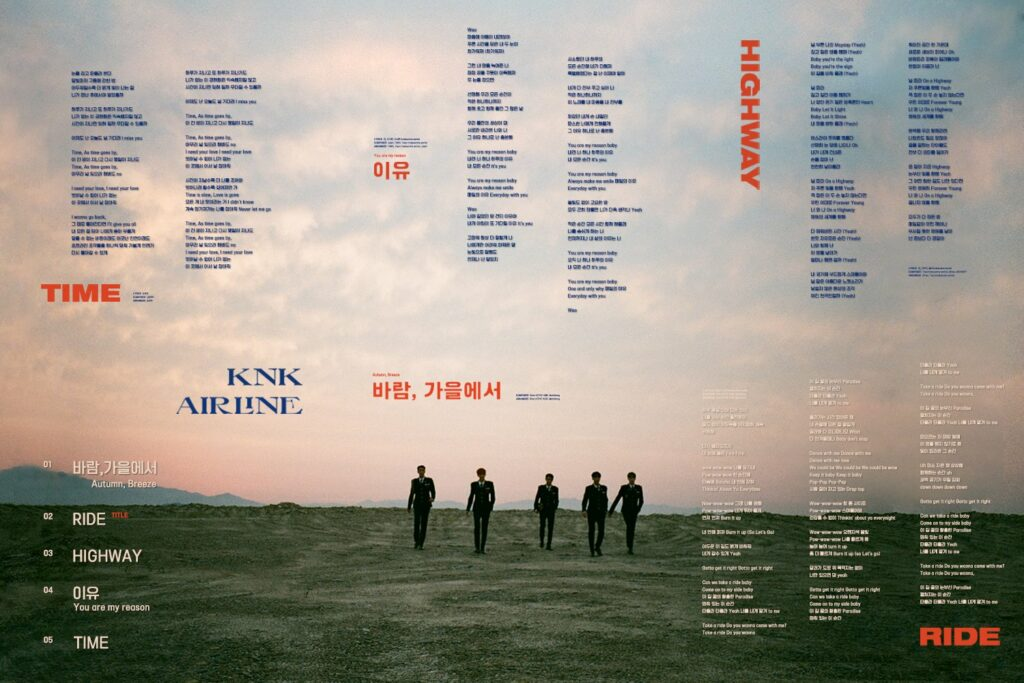 KNK Airline track list
