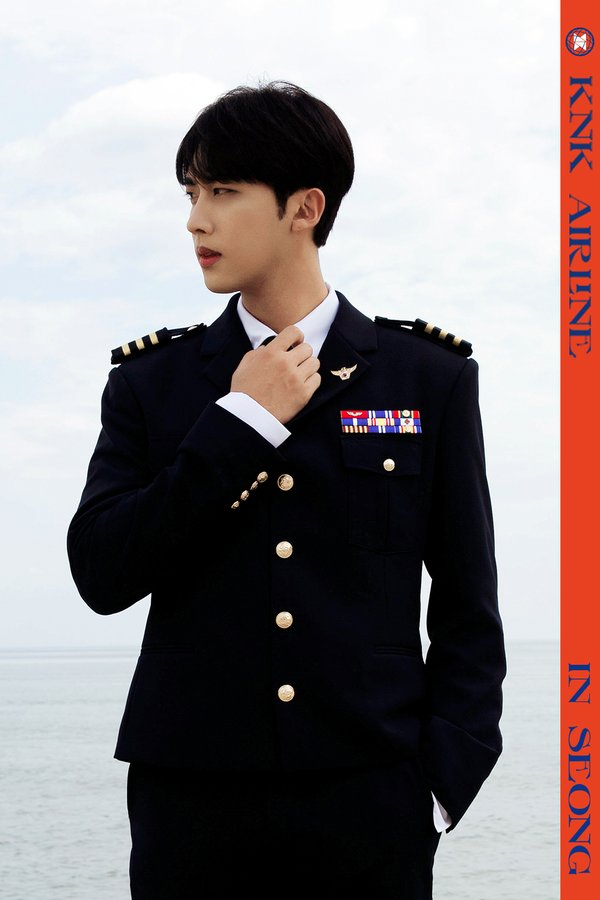 KNK Airline Inseong