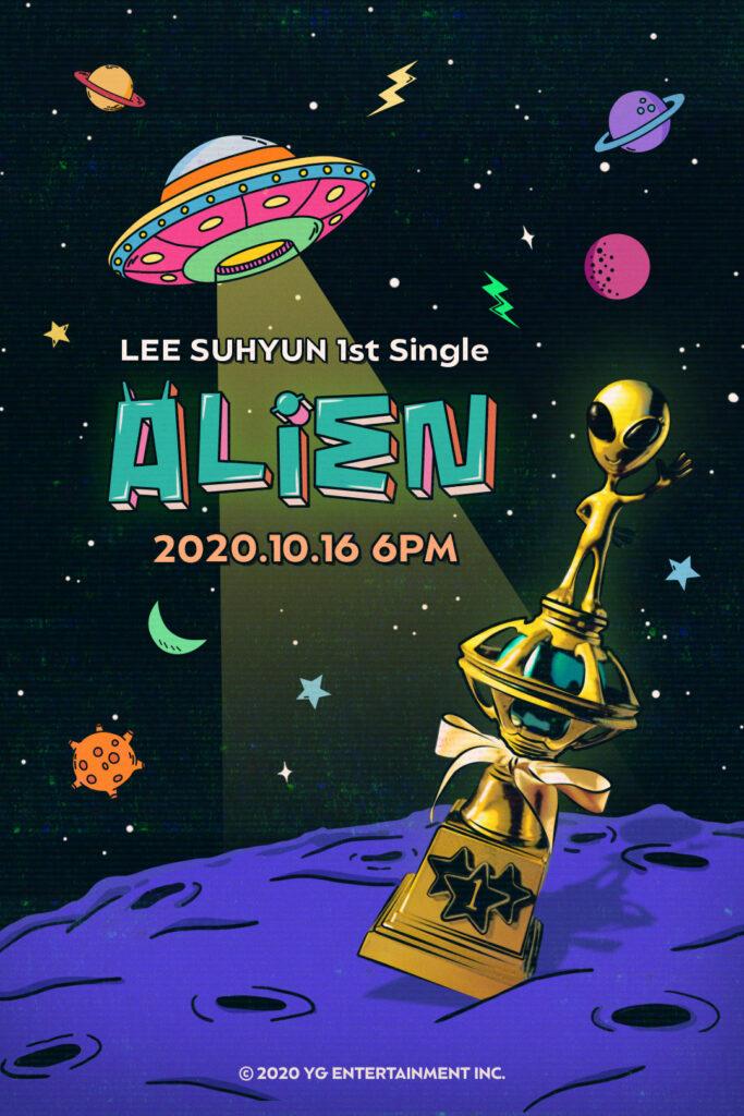suhyun solo debut single