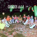 LOONA host a night party in 3rd concept photos for '12:00′!