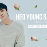 Heo Young Saeng to meet fans online