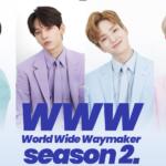 W24 bringing second virtual concert