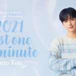 Online event 'Just One 10 Minutes' with Cha EunWoo
