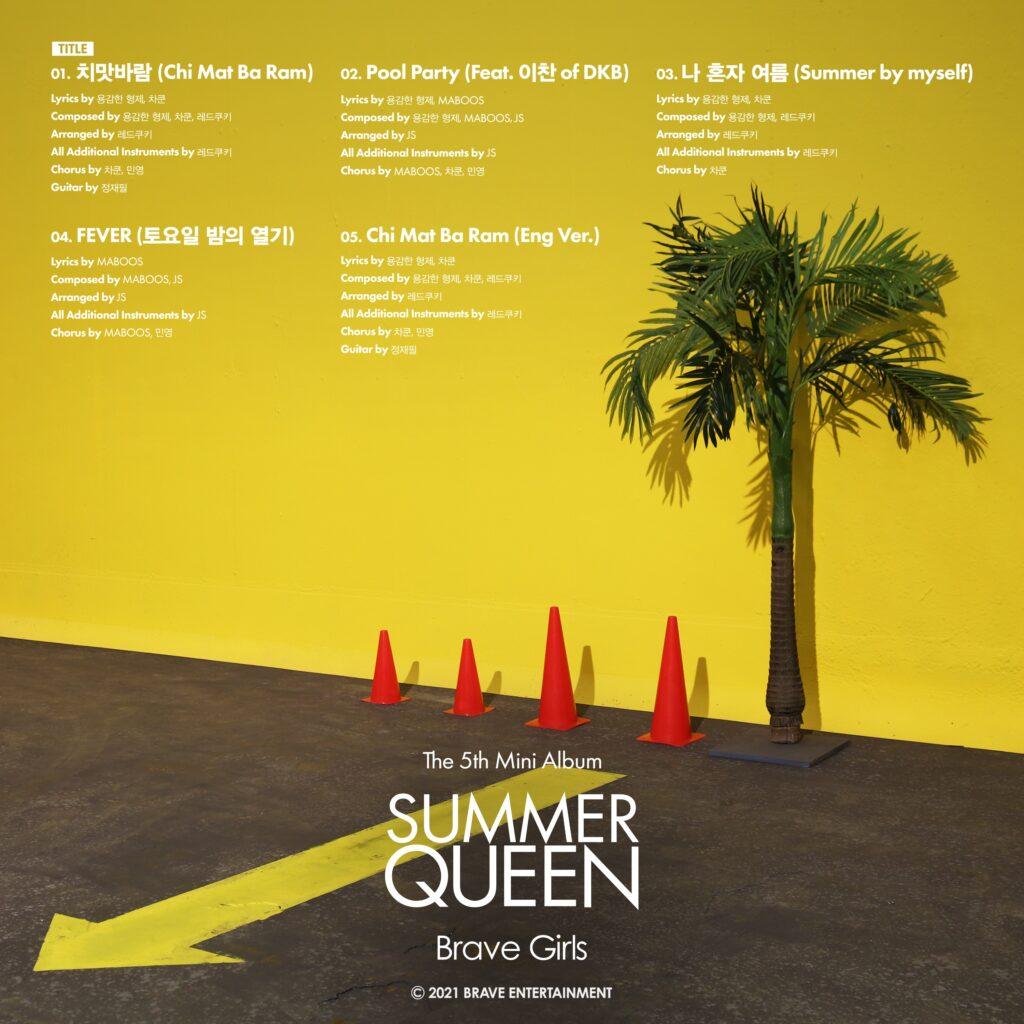 brave girls summer queen track list