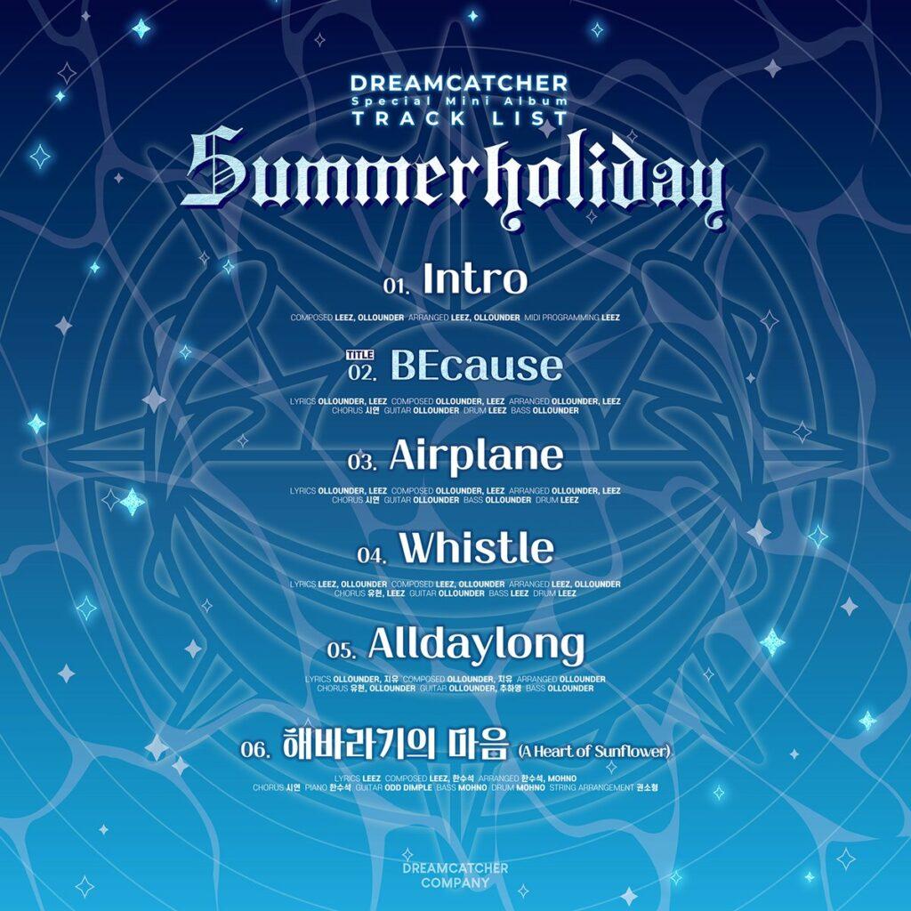dreamcatcher summer holiday track list